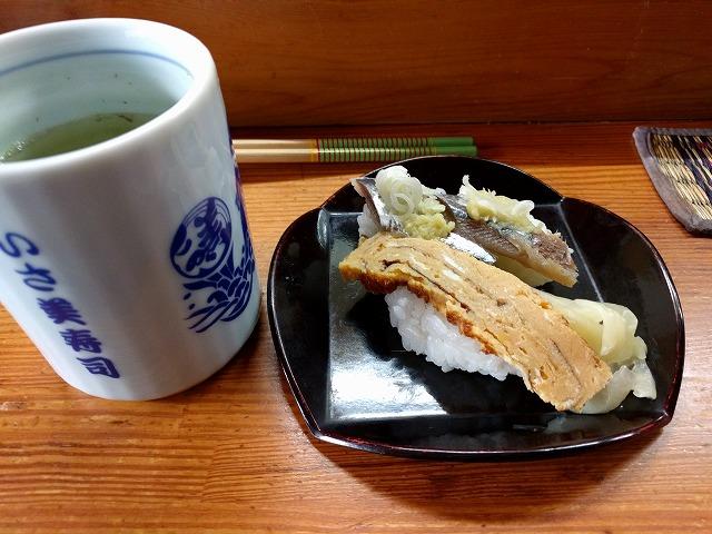 いさ美寿司のお寿司