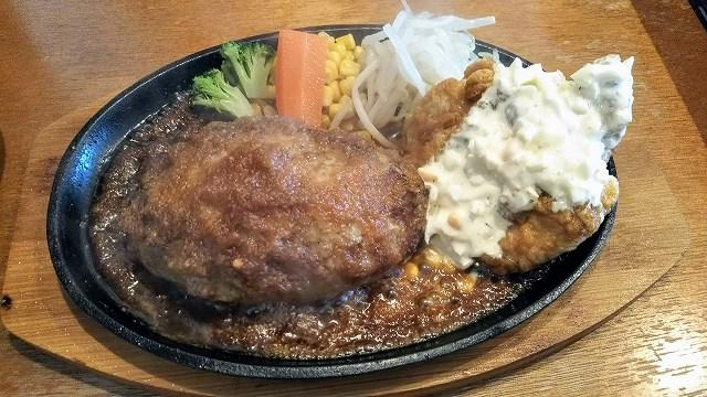 タカサキハンバーグ