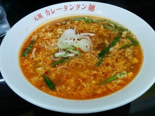 元祖カレータンタン麺 征虎 総本店