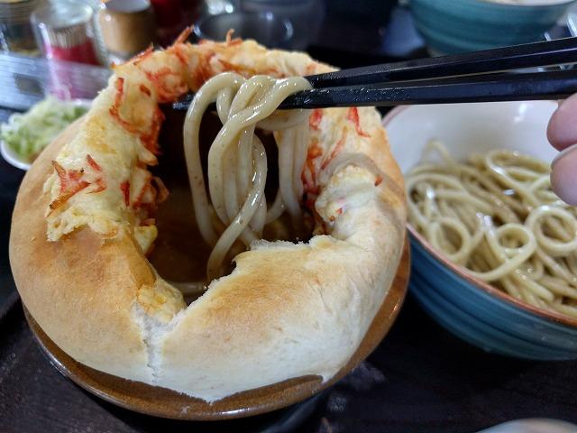 UMAつけ麺